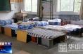 渭南市华州区金堆镇:大灾过后真情在群众安置得保障