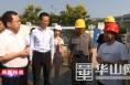 渭南高新区开展2020年三季度重点项目专项督导调研