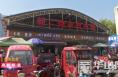 薛清军带队实地调研督查渭南高新区人居环境整治工作