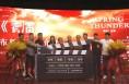 红色革命题材电影《春雷》将在大荔县取景拍摄