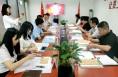 潼关县经合中心赴西安矿源研究院洽谈尾矿综合利用项目