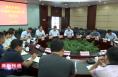 渭南高新区召开环境空气质量攻坚推进会