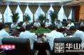 陕西省生态环境厅第二督察专员办来高新区督察调研生态环境保护工作