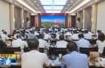 ?《直通县市》韩城市召开创建全国文明城市重点问题交办会