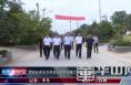 渭南经开区召开全区农村改厕工作现场推进会