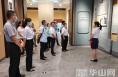 华山景区党工委组织党员干部参观渭南市廉政文化主题展览馆