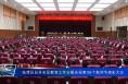 临渭区召开全区教育工作会暨庆祝第36个教师节表彰大会