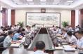 王琳主持召开渭南市政府常务会议 审议铁路沿线安全隐患综合治理实施方案 研究健康城市建设稳就业养老服务等工作