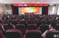 渭南高新区举行庆祝第三十六个教师节暨表彰大会