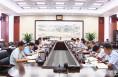渭南市政府党组理论学习中心组举行集体学习 王琳主持