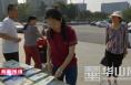 渭南高新区开展《中华人民共和国土壤污染防治法》普法宣传咨询日活动