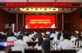 渭南经开区召开2020年教育工作会暨庆祝第36个教师节表彰大会