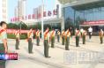渭南经开区举行2020年秋季退役士兵返乡欢迎仪式