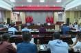 《直通县市》华阴市委理论学习中心组进行第11次集中学习
