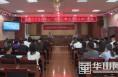 """渭南市政协举办""""《民法典》进社区""""委员活动日专项活动"""