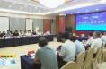 《直通县市》高成文带队赴镇江市丹徒区开展对口协作活动