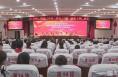 陕西省少先队活动展示暨教学能手评选活动在渭举行