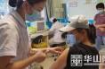 临渭区流感疫苗可以预约接种了