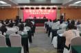 渭南市社会组织发展党员工作培训会召开