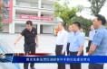 黄忠良来临渭区调研党外干部队伍建设情况