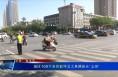 """渭南城区100个多功能环卫工具箱街头""""上岗"""""""