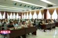 渭南高新区党工委召开2020年第二轮巡察工作动员会
