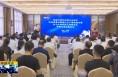 《直通县市》韩城市成为中国水产科学研究院科技成果转化示范基地