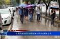 临渭区政协调研视察全区社区养老服务工作