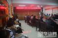 华阴市水务局:扎实推进领导干部违规插手干预工程建设和矿山开发突出问题专项整治
