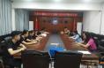 华阴市卫健局:召开基层单位进机关跟班学习动员会