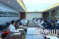 渭南经开区召开党工委理论中心组学习会