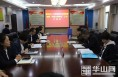 澄城县新时代文明实践中心调研指导澄城县人社局创建工作