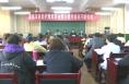 渭南市养老护理员职业能力提升培训班开班