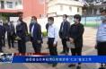 """陕西省委普法办来临渭区检查验收""""七五""""普法工作"""