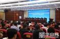 白水县召开2020年控辍保学暨贫困退出义务教育有保障达标认定工作安排会