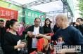 潼关县举办庆祝第三届中国农民丰收节暨消费扶贫签约仪式