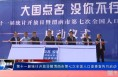 第十一届统计开放日暨渭南市第七次全国人口普查宣传月启动