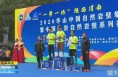 《直通县市》中国自然岩壁攀岩系列赛在华山景区落幕