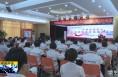 《直通县市》中国志愿医生基层赋能项目蒲城站启动