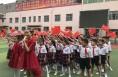 """白水县东风小学开展""""我和国旗合个影""""主题教育活动"""