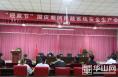 """大荔县民政局召开""""迎双节""""安全生产会"""