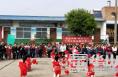 大荔县各社会组织:中秋献爱心 情暖敬老院