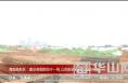 渭南高新区:建设者假期坚守一线 以奔跑姿态抢工期提产能