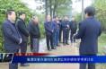 临渭区举办蒲阳古城遗址保护研究学术研讨会