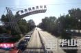 渭南高新区多家企业获批质量标杆企业和重点新产品