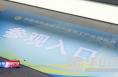 渭南农产品加工产业博览会将于10月24日至10月25日在渭南经开区举办