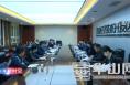 渭南市考核督导组来经开区督导年度考核指标完成情况