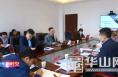 """渭南经开区召开""""十四五""""规划思路座谈会"""