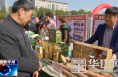 """渭南市华州区开展""""国家扶贫日""""宣传活动"""