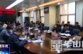 渭南市华州区召开2020年区委第二十六次常委会议